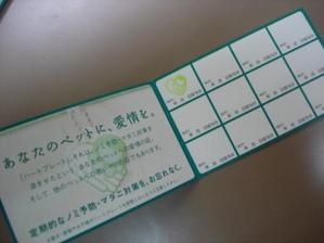 Dsc07845