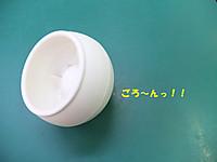 Dscf4699_640x480