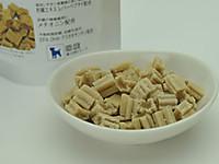 Yasashi_kanzo2