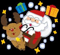 Santa_tonakai_sori