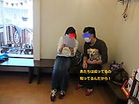 Dscf6754_640x480