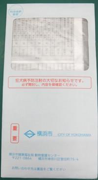 Dscf7308_349x640