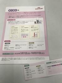 Img_97031
